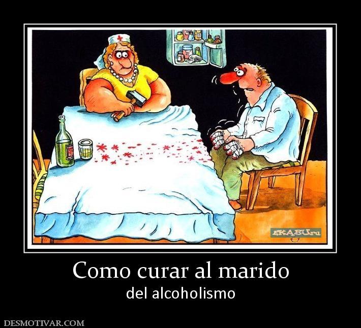 El tratamiento contra el alcoholismo en kurske de los tabaqueros