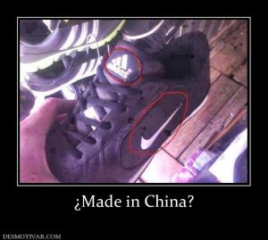 ¿Made in China?